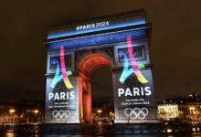 کایت بردینگ در المپیک 2024