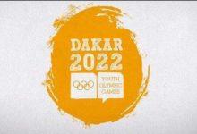 dakhar 220x150 - کایت بردینگ در بازیهای المپیک جوانان 2022 و مسابقات قهرمانی بادبانی جهان 2021