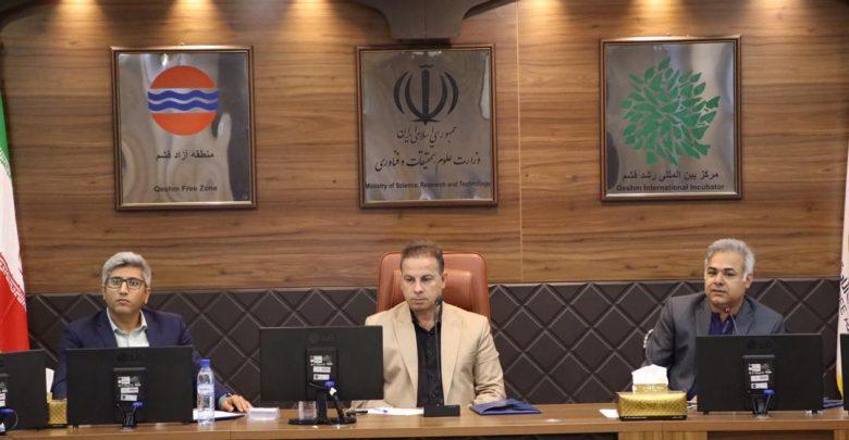 WhatsApp Image 2020 03 30 at 17.59.081 780x405 - اولین گردهمایی سیلینگ خلیج فارس با حضور اعضای انجمن کایت بردینگ ایران